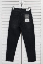 jeans_KT-Moss_3026 (2)