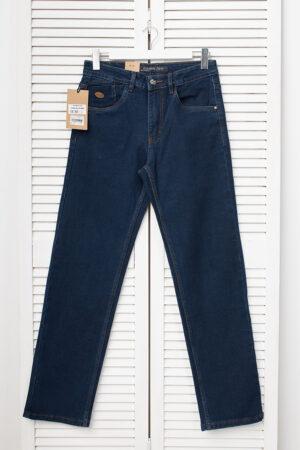 jeans_Ls.Luvans_1040