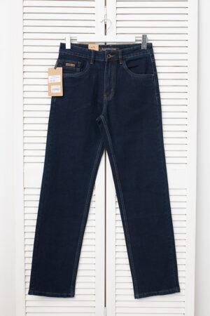 jeans_Ls.Luvans_1044