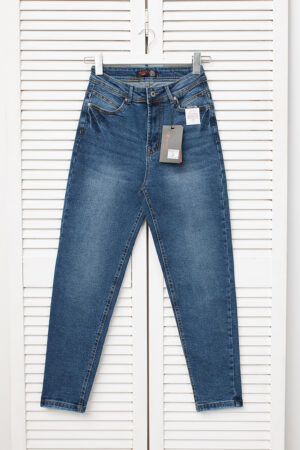 jeans_Relucky_571-4