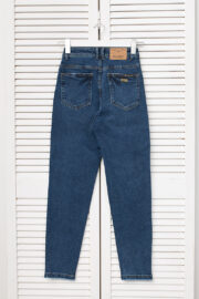 jeans_Relucky_8011-4 (2)