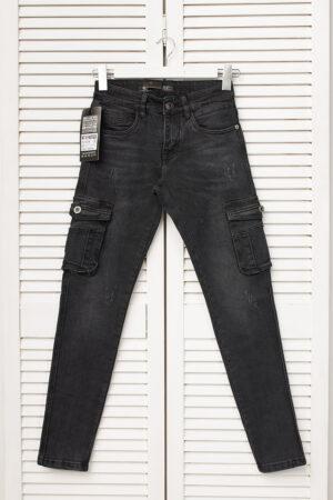 jeans_Vingvgs_370