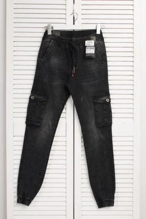 jeans_Vingvgs_379