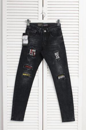 jeans_Vingvgs_907-1