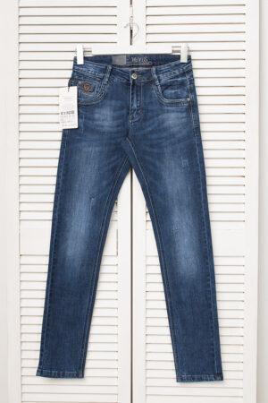 jeans_Vingvgs_973-5