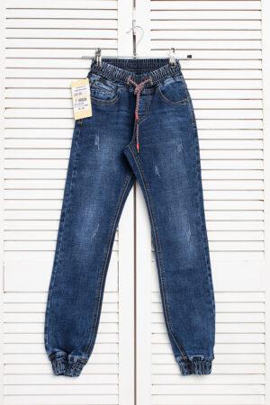 jeans_Awivgoss_9082