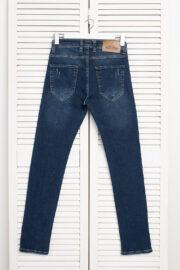 jeans_Corcix_7116 (2)