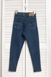jeans_Corcix_7272 (2)
