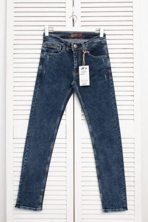 jeans_Destry_7106