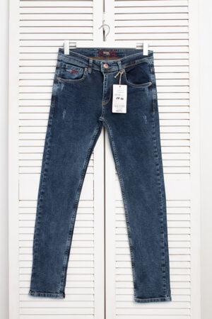 jeans_Destry_7182