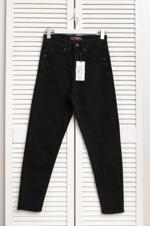 jeans_Fashion Red_7269