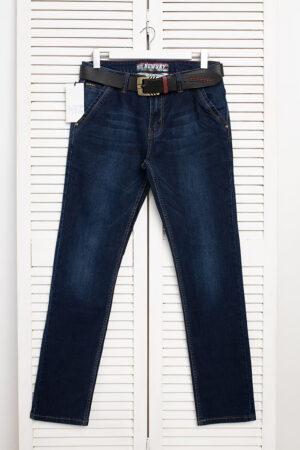 jeans_New Sky_28632