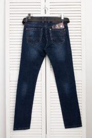 jeans_New Sky_93683 (2)