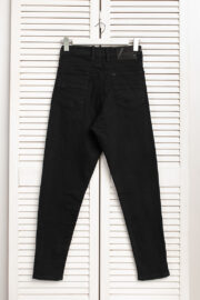 jeans_Red Code_7267 (2)