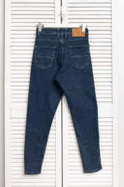 jeans_Red Code_7271 (2)