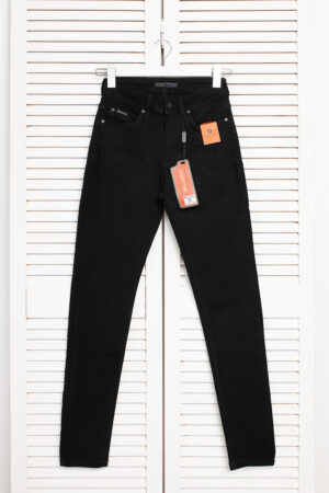 jeans_Relucky_5550-1