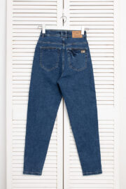jeans_Relucky_570 (2)