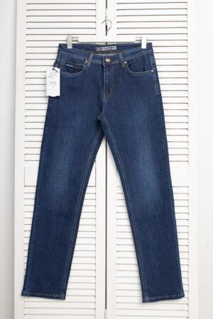 jeans_Bagrbo_8536