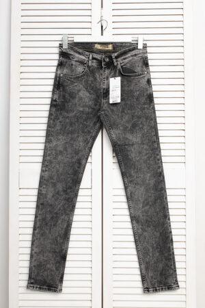 jeans_Destry_6477