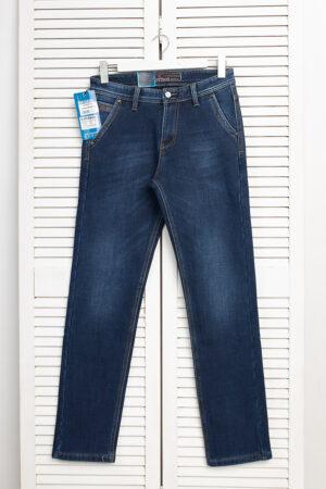 jeans_Govibos_20112