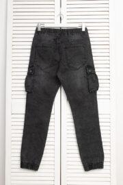 jeans_Iteno_8869 (2)
