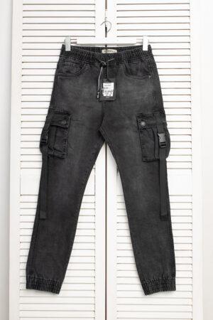 jeans_Iteno_8869