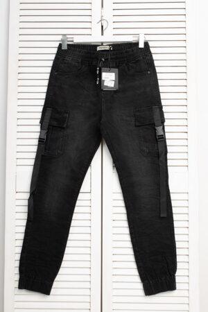 jeans_Iteno_8871