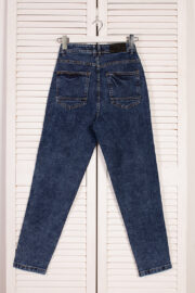 jeans_Relucky_574-5 (2)