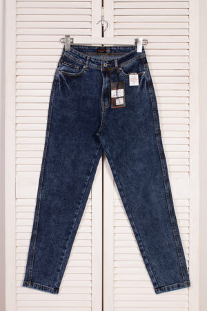 jeans_Relucky_574-5