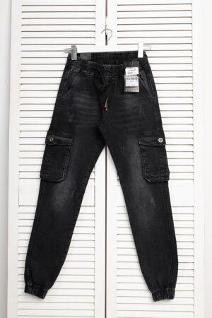 jeans_Vingvgs_380