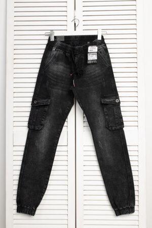 jeans_Vingvgs_381