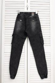 jeans_Vingvgs_4314 (2)