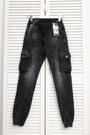 jeans_Vingvgs_4314