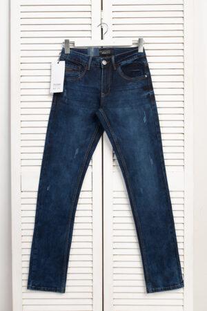 jeans_Ls.Luvans_4154
