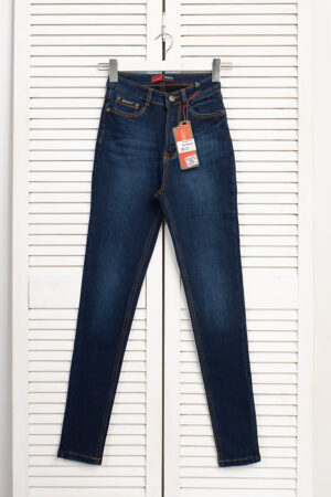 jeans_Relucky_847-2