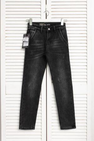 jeans_Vingvgs_4302