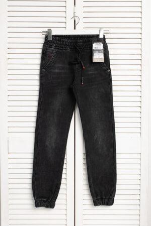 jeans_Vingvgs_4327
