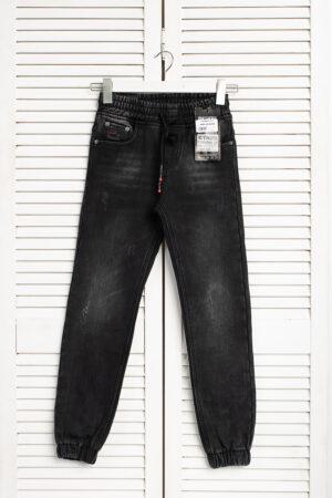 jeans_Vingvgs_4328