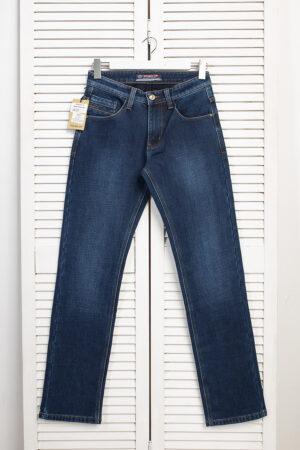 jeans_Vouma_8205